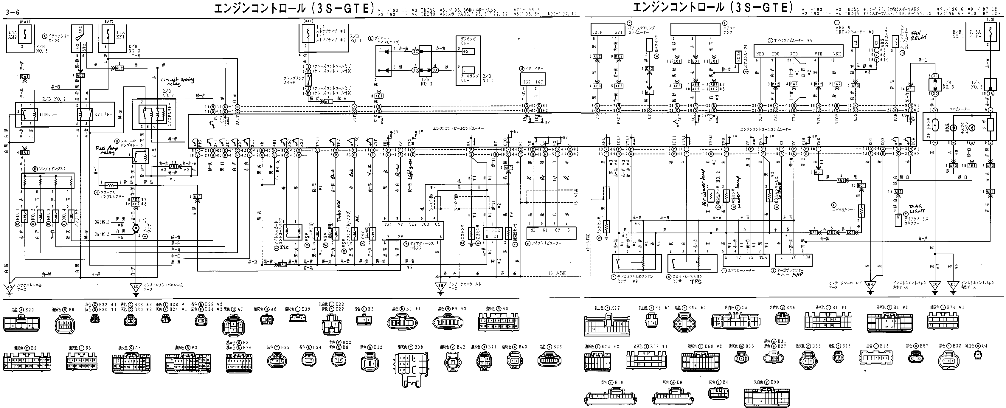 mwp s toyota celica gt4 alltrac st165 st185 st205 documents unknown model ecu diagram